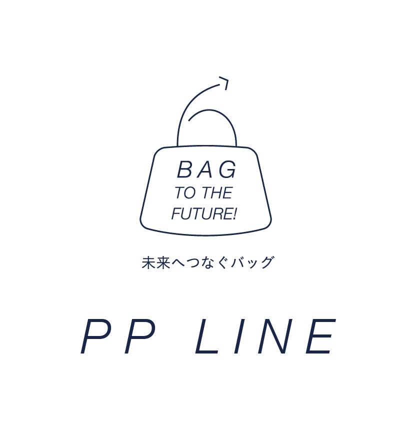 PP LINE